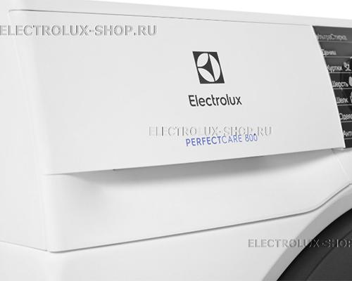 Ручка кюветы для моющих средств стиральной машины Electrolux EW 8F 2R 29 S